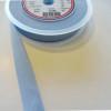 Biais Polycoton Bleu Ciel 20mm