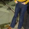 Denim Bio Pauli Jeans